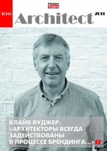 Architect_magazine_Page_1